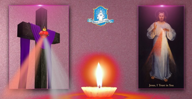 Photo of تساعية الرحمة الإلهية – اليوم السادس