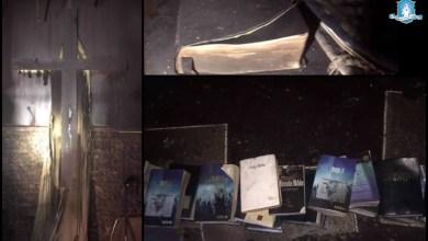 Photo of النيران تحرق كنيسة بالكامل ما عدا الصلبان والكتب المقدّسة التي بقيت سالمة