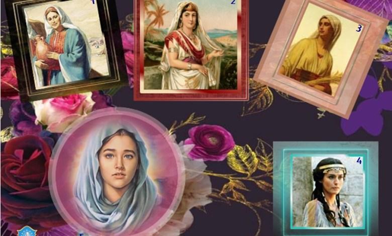 Photo of 5 نساء من الكتاب المقدّس لعبن أدوارًا خطيرة وذات أهمية في أحداث تاريخية