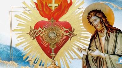 Photo of مسبحة قلب يسوع الأقدس التعويضية