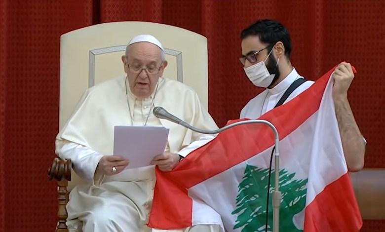 Photo of اليوم 4 أيلول يوم صلاة وصوم من أجل لبنان تلبية لدعوة قداسة البابا فرنسيس