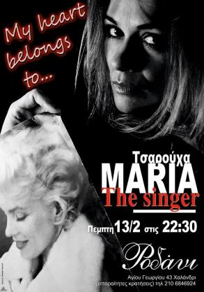 Poster Maria The Singer