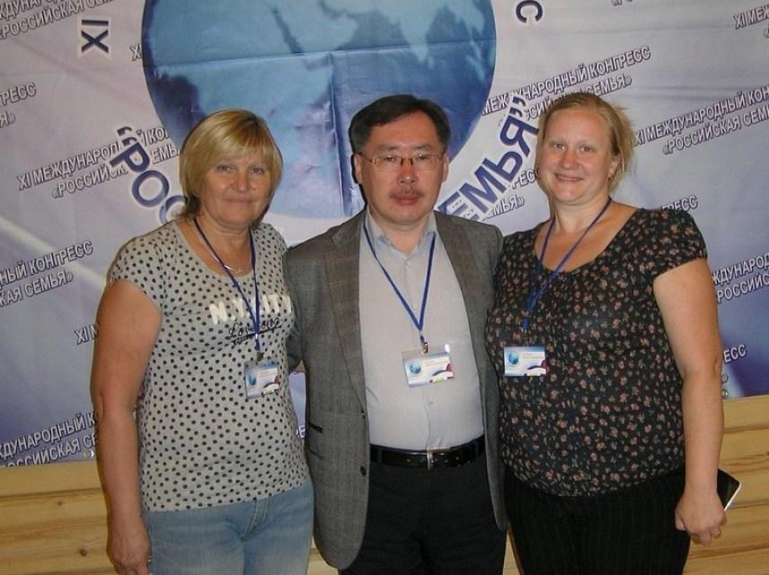 РОО «Мария плюс» приняла участие в XI Международном конгрессе «Российская семья»