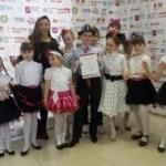 Международный фестиваль-конкурс Московские звезды