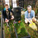 Проведена уборка могил ветеранов Великой Отечественной войны