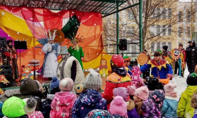 «Широкая Масленица» на Новороссийской улице