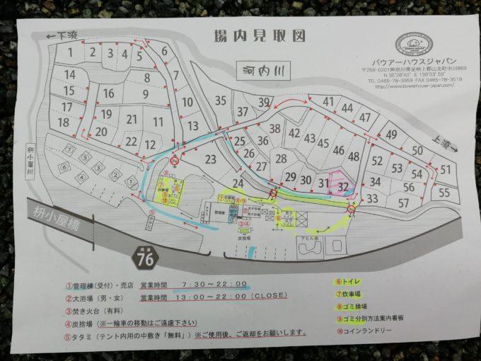 キャンプ バウアーハウスジャパン マップ