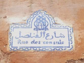 Rue des Consuls - Rabat