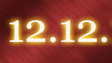 Capture d'écran 2019-12-12 à 13.41.00.png