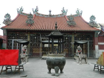 The Goddess of Mercy Temple