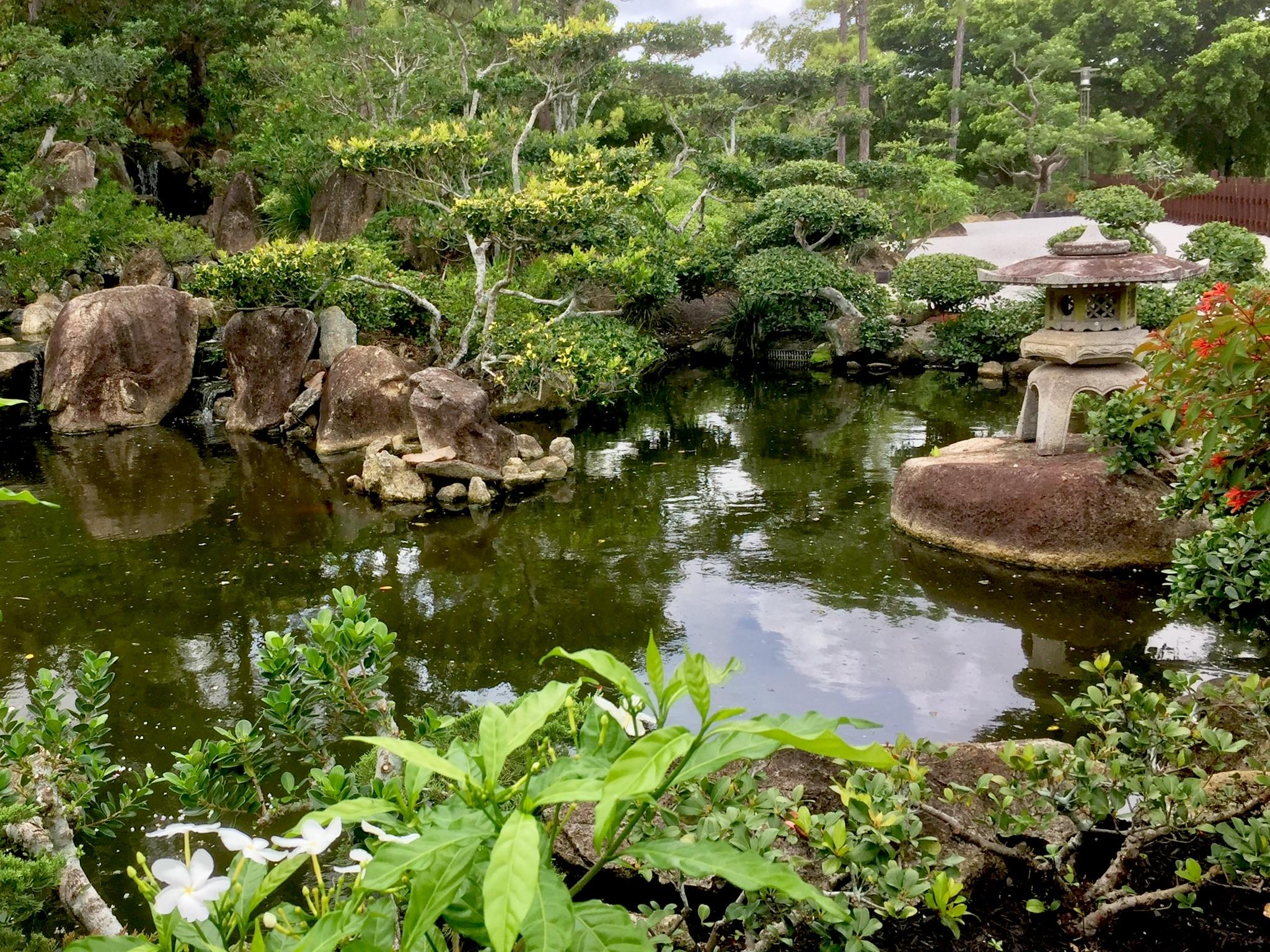 Roji En Morikami Japanese Gardens