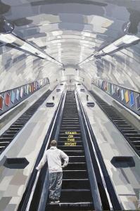 Metro Montage XXI