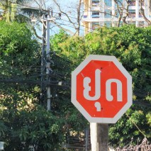 A Lao Stop sign