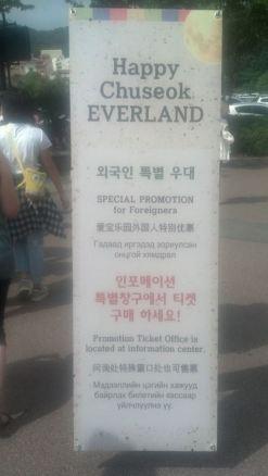 Everland 1