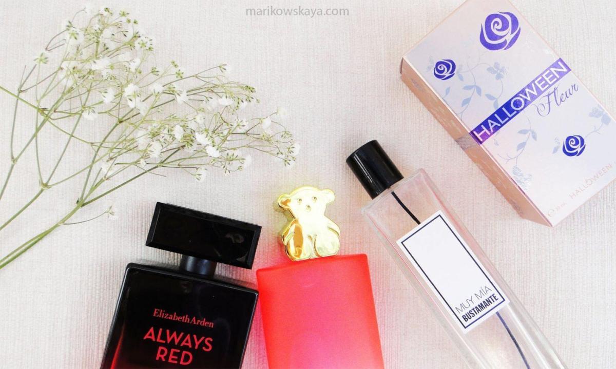 descubrimientos 2015 perfumes