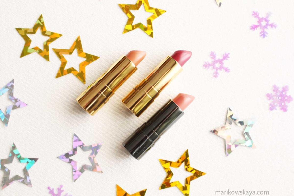 descubrimientos-maquillaje-2016-labiales-nabla