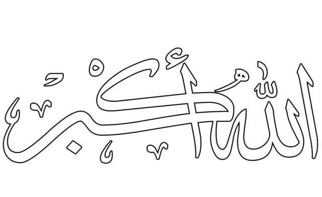 Kaligrafi Allahu Akbar Hitam Putih Cikimm Com