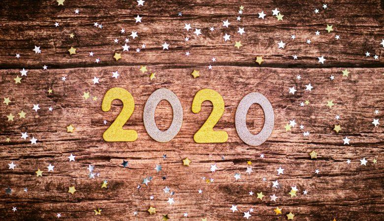 ευλογημένο 2020