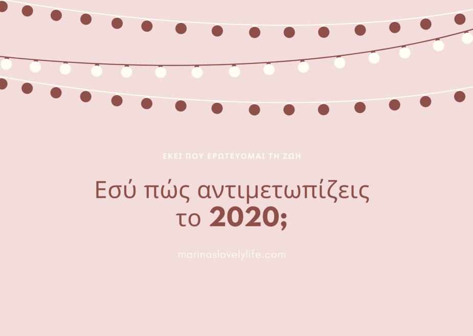 2020-Εκεί που ερωτευομαι τη ζωή