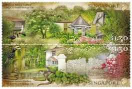 sbg-unesco-stamp