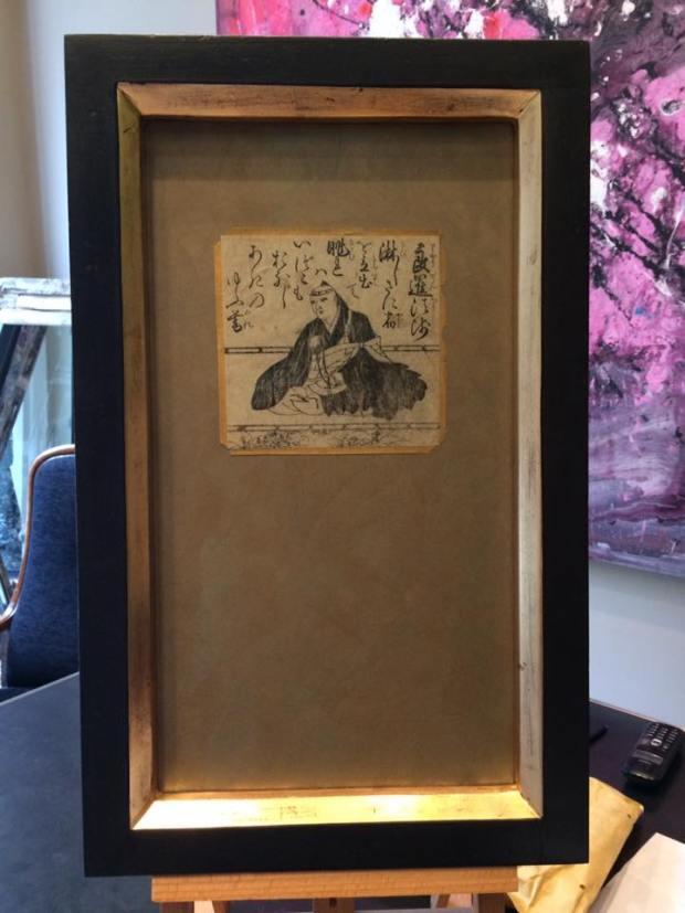 Piezas antiguas enmarcadas traídas desde Japón #arte #cuadros #Zaragoza #enmarcaciones #MarisaCervantes #japon