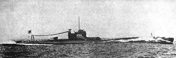 Japanese WW 11 submarine 1-26