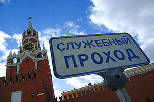 В Кремле решат кому возглавлять регионы