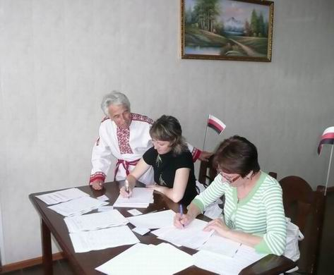 Регистрация делегатов Конгресса эрзян. Фото: Эрзянь Ки