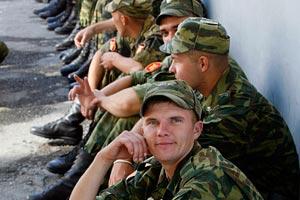 Военнослужащие являются социальной группой