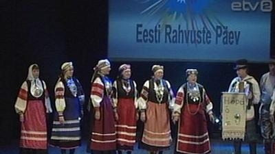 Представители народа сето на Дне народов Эстонии