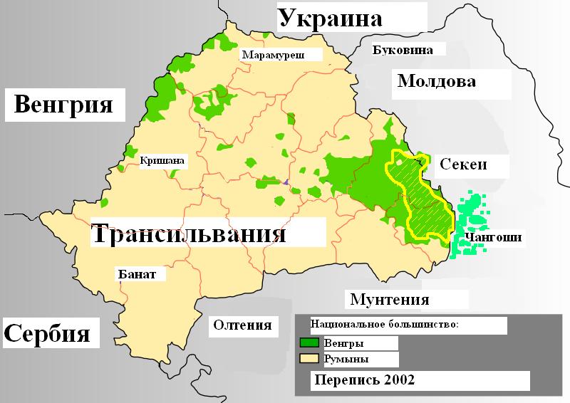 Венгерское меньшинство в Румынии. Карта: ru.wikipedia.org