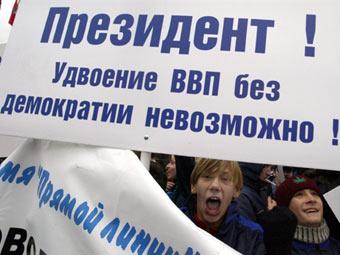 Четыре процента граждан признали Россию демократической страной