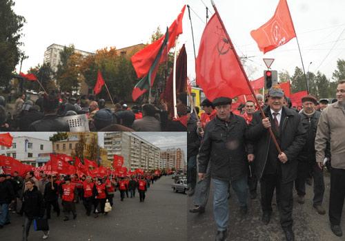 Коммунисты в Йошкар-Оле. Фото: kprf.ru