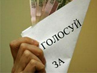 «Единая Россия» в Марий Эл подкупает избирателей