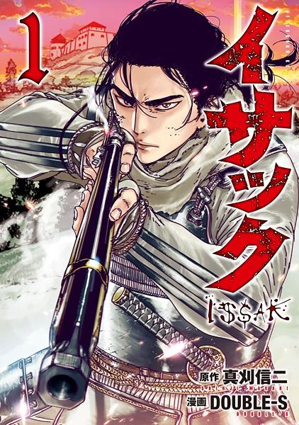 rekomendasi manga seinen ongoing terbaik