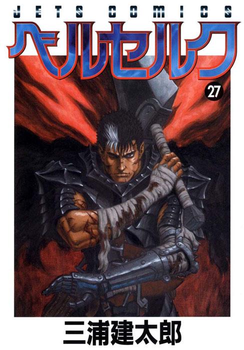 rekomendasi manga seinen ongoing epik fantasi