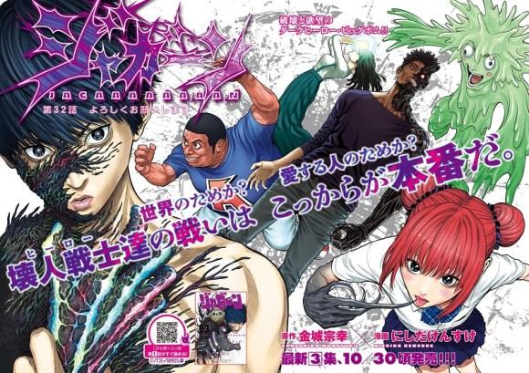 Jagaaaaan rekomendasi manga superhero