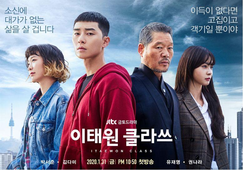 rekomendasi serial Netflix Itaewon Class