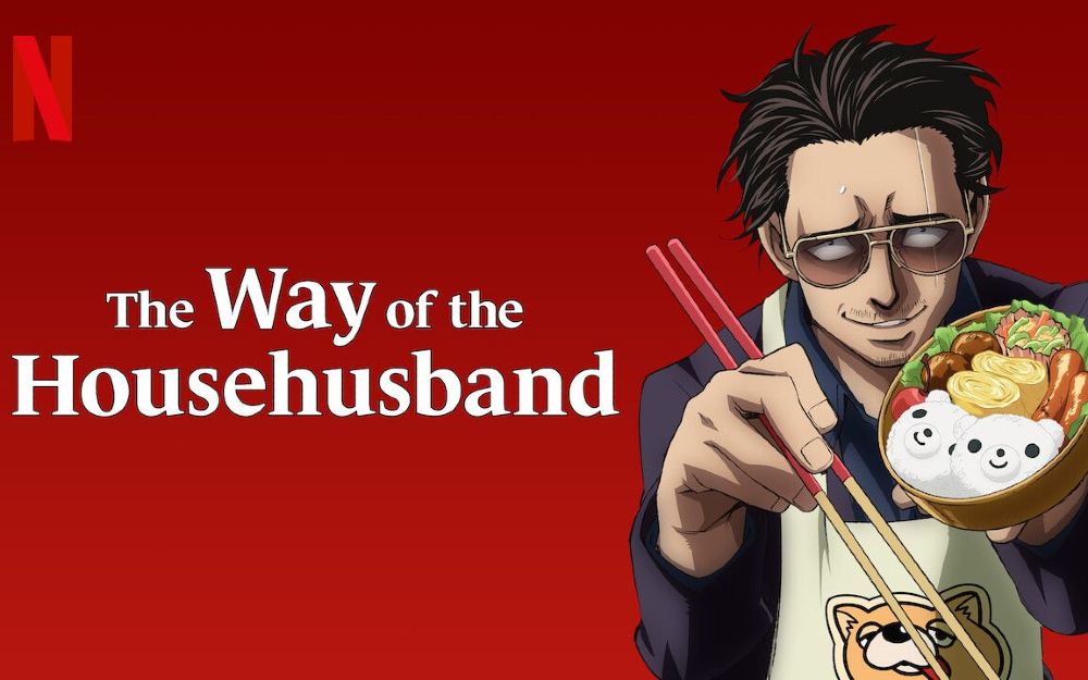 cover The Way of the Househusband Netflix