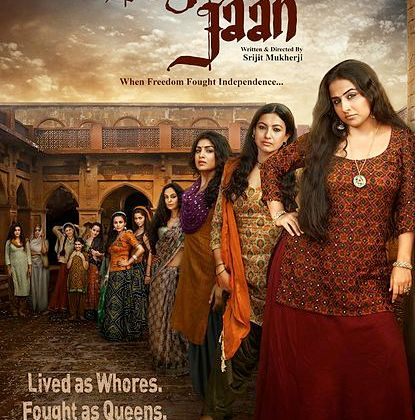 Begum Jaan Trailer: The Bold, The Ferocious, and the Verbally Assaulting First Look