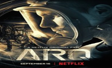 Netflix feature, ARQ cover image