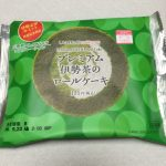 プレミアム伊勢茶のロールケーキ