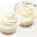 八ヶ岳高原産牛乳のクリーム盛りプリンケーキ