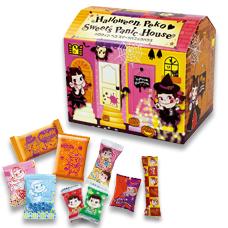 ハロウィンスイーツパニックハウス