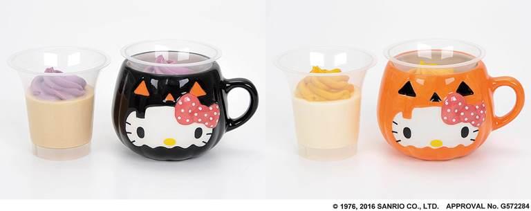 ハロウィン キティ カラメル&紫いも ハロウィン キティ カスタード&パンプキン
