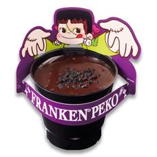 フランケンペコのチョコケーキ