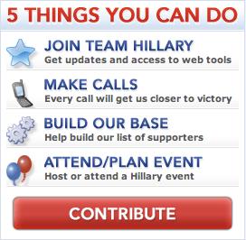 Contribute box on Hillary Clinton's website