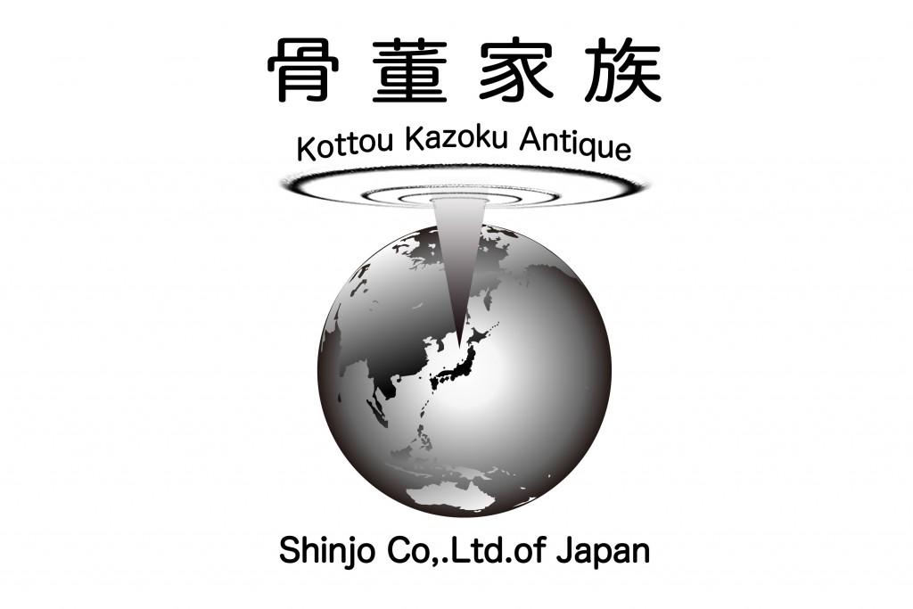 kottoukazoku-japanese-rgb