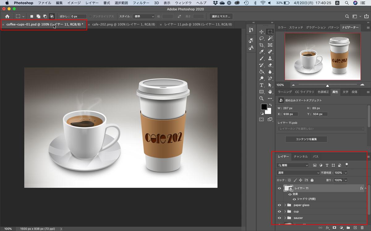 cafe-202のモックアップ作成のプロセス07
