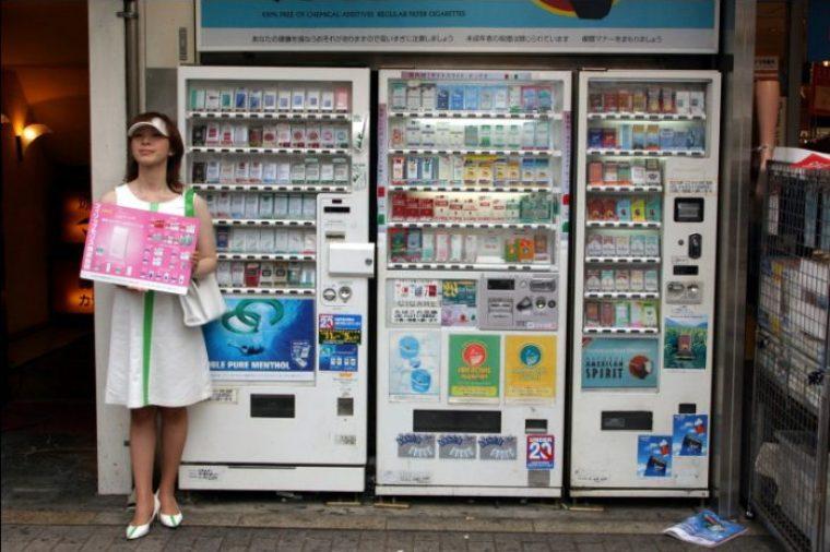 TokyoCigaretteVendingMachine